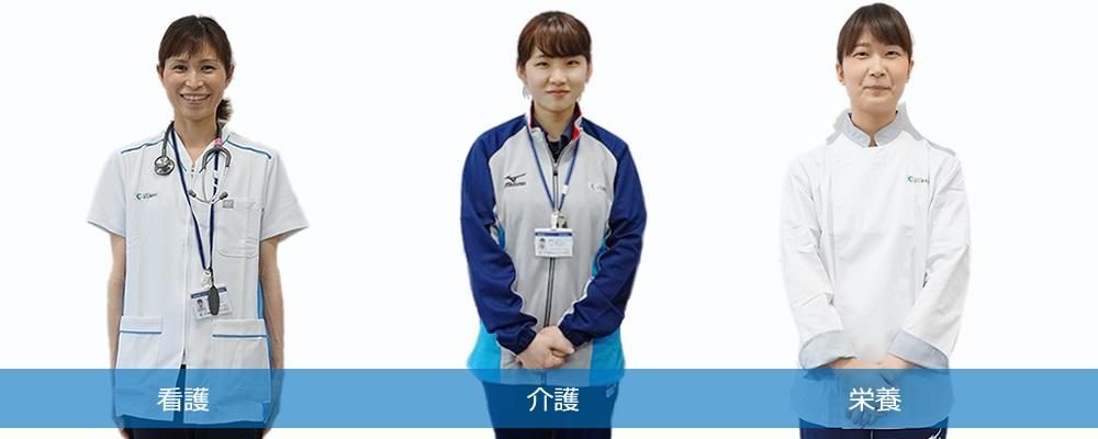 近江薫風会制服
